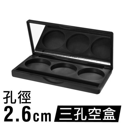 Worthy哇喜 三孔空盒 (孔徑2.6cm)