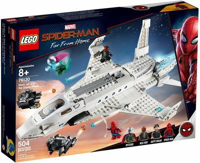 Lego Spider-Man Far From Home 76130 Stark Jet and Drone Attack -全新(注意內文/交收地點及時間)