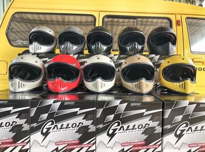 (I LOVE樂多) Gallop M2 內鏡片山車帽 10色可選 舒適好戴 全可拆卸內襯
