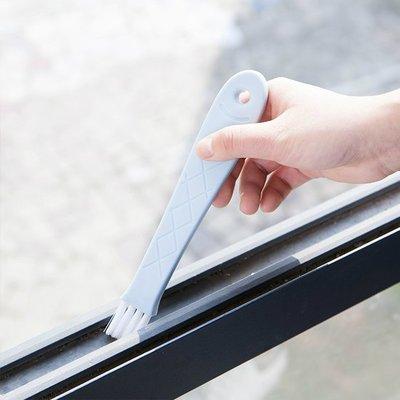 ☜shop go☞【N320】日式魚形縫隙刷 掃窗槽 清潔刷 畚箕 凹槽 廚房 門窗 槽溝 大掃除 打掃