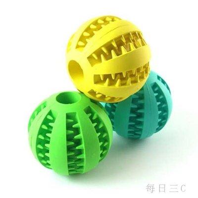 中大尺碼 寵物狗狗玩具球漏食球橡膠耐磨耐咬喂食球 zq224