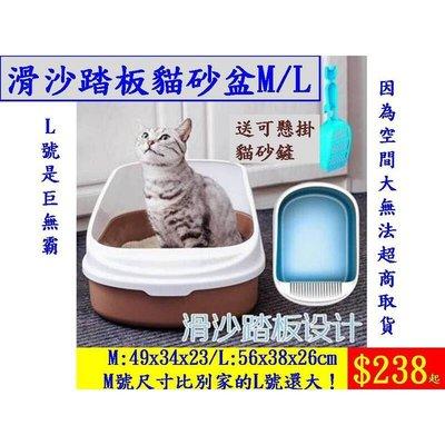 【億品會】M號 滑沙踏板 貓砂盆 貓廁所 貓便盆 貓尿盆 貓砂屋 貓砂 貓跳台 貓抓屋 貓抓板