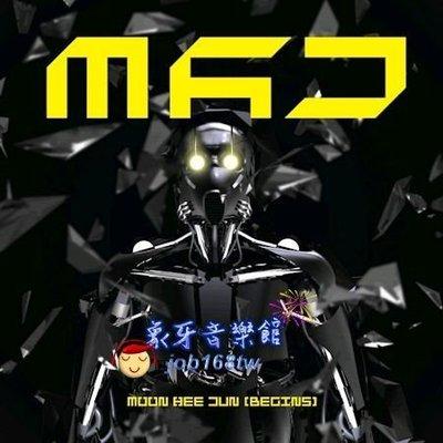 【象牙音樂】韓國人氣男歌手-- 文熙俊 Moon Hee Jun Mini Album Vol. 2 - Begins