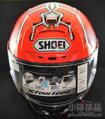 【小隱部品】全新現貨Shoei X-14 Marquez 紅螞蟻(arai RX-7X agv tmax 530)
