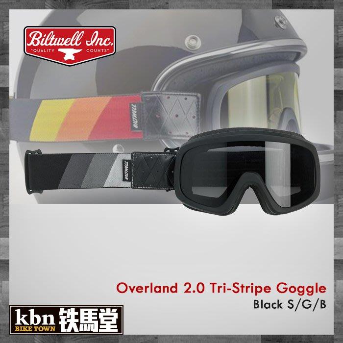 ☆KBN☆ 鐵馬堂 美國 BILTWELL OVERLAND 2.0 復古 風鏡 美式 防霧 Tri-Stripe 灰