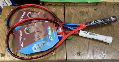 總統網球(自取可刷國旅卡) Yonex 2021 VCORE 98 100L 紅藍 網球拍 含Yonex線
