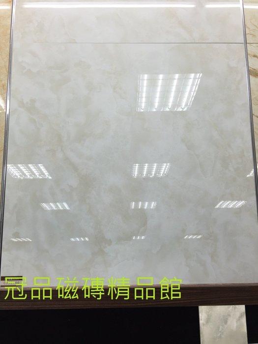 ◎冠品磁磚精品館◎進口精品 超亮微晶石里歐(共二色) – 80X80CM