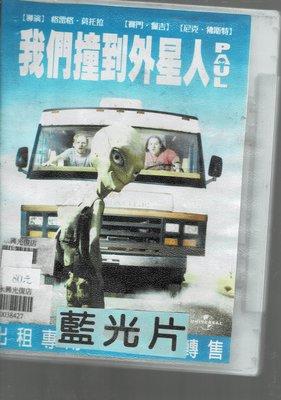 *老闆跑路*我們撞到外星人 BD單碟版二手片,實品如圖,下標即賣,請看關於我
