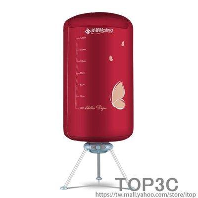 幹衣機家用圓形烘衣機靜音省電暖風速幹寶寶烘衣服小型烘幹機 獨品飾品吧---獨品飾品吧
