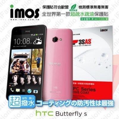 HTC Butterfly S iMOS 3SAS 901e 蝴蝶S 防潑水 防指紋 疏油疏水 螢幕保護貼  附鏡頭貼