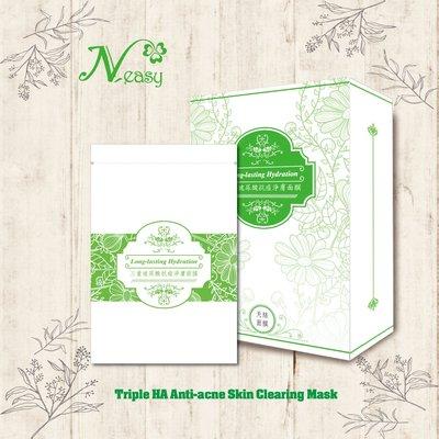 【Live168市集】 Neasy 品牌 三重玻尿酸 抗痘淨膚 天絲面膜 5入裝 台灣製造