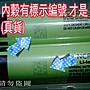 📣保證正品📣Panasonic📣 (國際松下日本18650)原裝進口🍃18650電池🌲3400mAh🌲買二顆就送收納盒1個💢有認證品質保證💢