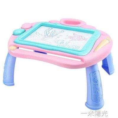 【免運】兒童磁性筆畫板桌寶寶超大號寫字板益智彩色涂鴉幼兒畫畫玩具3歲 YMYG46159