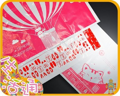 BP41【粉紅色破壞膠快遞袋】35.5*46.5cm+4cm 100入238元 生鮮袋、電子袋、咖啡袋、防潮袋