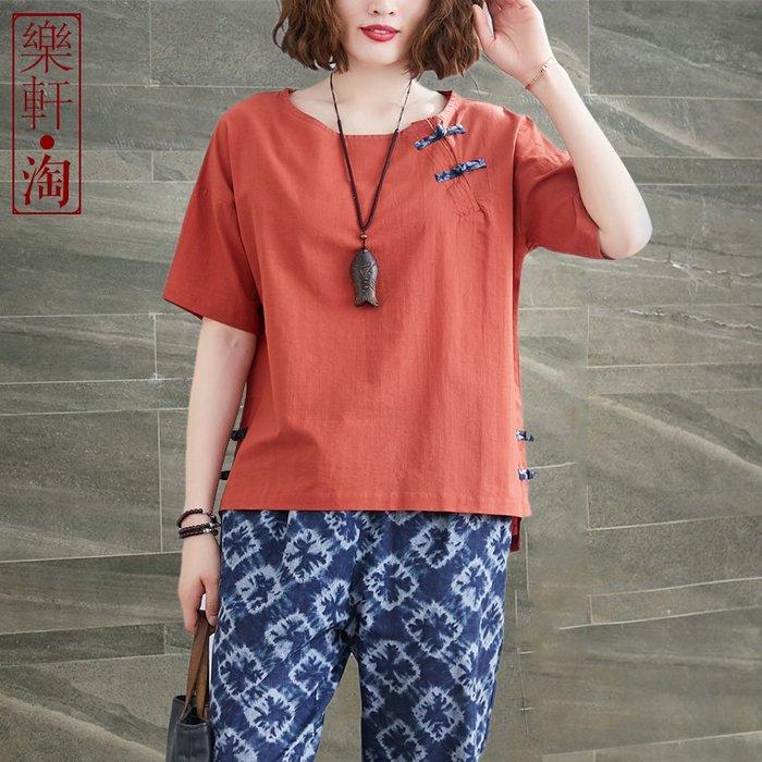 朵拉韓國賣場棉麻復古盤扣文藝上衣2020年夏季寬松衣服休閒百搭夏天短袖T恤女