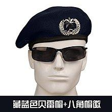 帥氣貝雷軍帽 貝雷帽 軍帽   (黑色) K-100068421267