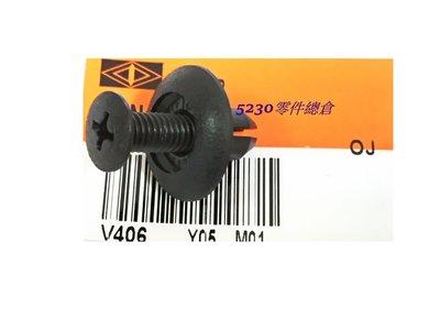 FORTIS 1.8 2.0 空氣濾清器進氣口固定扣 扣子 單顆售價