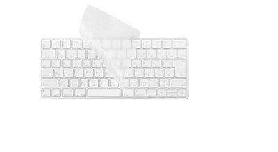Moshi ClearGuard MK 超薄鍵盤膜(Magic Keyboard 無線鍵盤,美版US)
