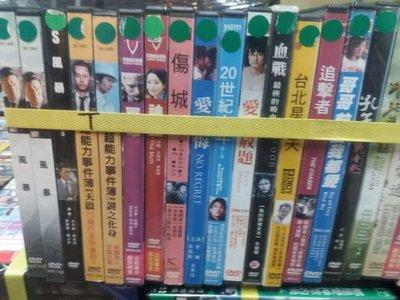 《台北星期天》正版DVD ‖林若亞 張孝全 陸弈靜 莫子儀【超級賣二手書】