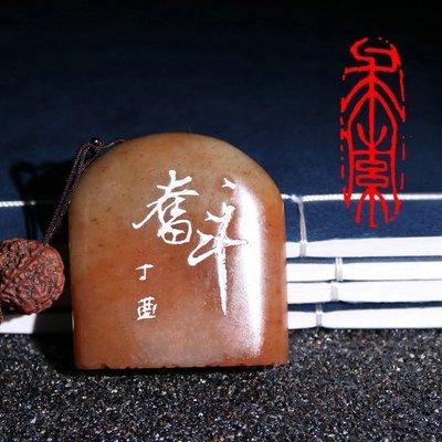 【求索】成品閒章手工篆刻印章定制作書法書畫收藏引首押尾D1207