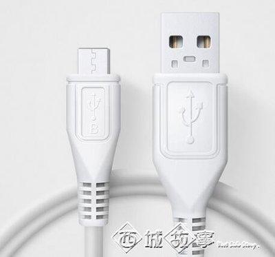 閃充數據線安卓快充充電線原廠x9x23x21vivox20x7x6plus通用vivoy67