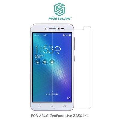 *Phone寶*NILLKIN ASUS ZenFone Live ZB501KL H 防爆鋼化玻璃貼 9H