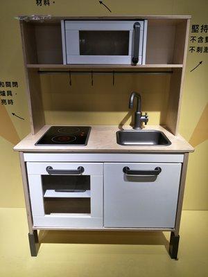 【亮菁菁】「IKEA代購」DUKTIG 玩具廚房 辦家家酒 廚房玩具