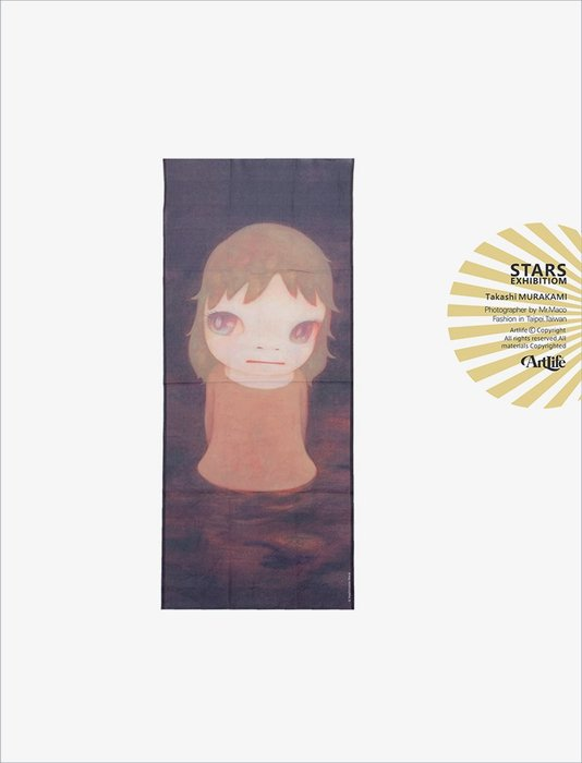 ArtLife @ 奈良美智 Yoshitomo Nara Tenugui Towel 手ぬぐい 手工染巾
