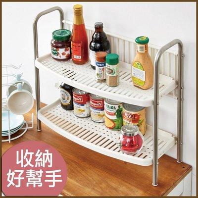 浴室/廚房【澄境】KSF08 不鏽鋼廚房瓶罐架(附檔片)置物架/收納架