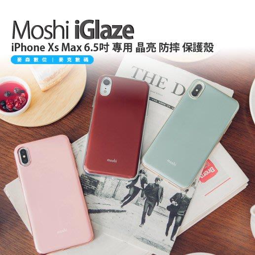 Moshi IGlaze iPhone Xs Max 6.5吋 專用 晶亮 防摔 保護殼 現貨 含稅