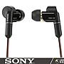 【醉音影音生活】Sony XBA- N3BP 4.4mm平衡電...