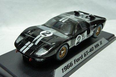 【現貨特價】1:18 Shelby Ford GT40 MK2 No.2 24h LeMans 1966 冠軍