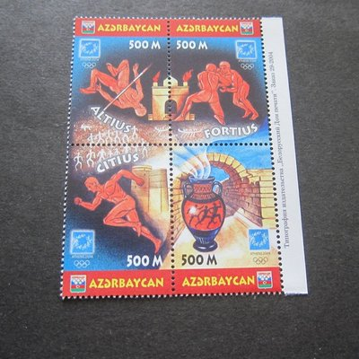 【雲品】阿塞拜疆Azerbaijan 2004 Sc 772 sports MNH