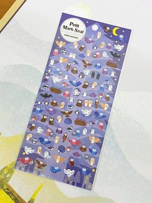 貓頭鷹小小裝飾貼紙~最特別的禮物都在奧爾思~