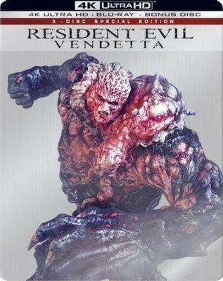 毛毛小舖--藍光BD 惡靈古堡:血仇 4K UHD+BD 雙碟限量鐵盒版(中文字幕) Resident Evil