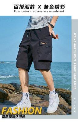 【M-8XL】大尺碼短褲 五分短褲 多口袋短褲 工作短褲 休閒短褲 夏季潮流薄款彈力寬鬆休閒五分褲韓版男短褲