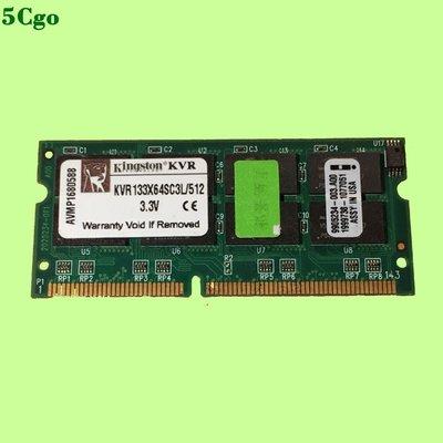 5Cgo【含稅】KVR133X64SC3L金士頓512MB SDRAM PC133 3.3V t600209817813