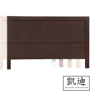 【凱迪家具】F32-65501 王品床片-胡桃5尺  /大雙北市區滿五千元免運費