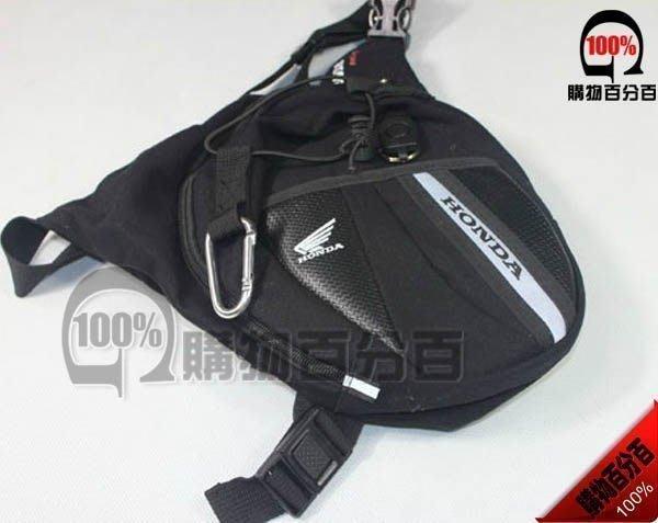 【購物百分百】HONDA 本田 組合腿包 腰腿包 騎士大腿包 防水摩托車腰包 麥