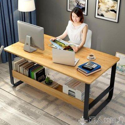 辦公桌電腦桌臺式簡約書桌書架組合小桌子臥室簡易辦公桌寫字桌學生家用LX