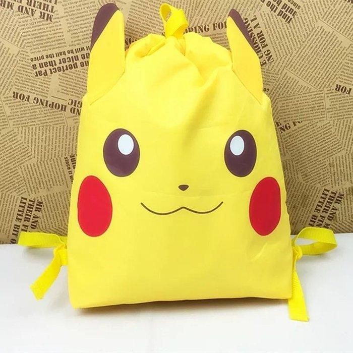 皮卡丘 口袋中心 神奇寶貝 寶可夢 pokemongo 口袋妖怪 皮卡丘超可愛耳朵行狀便當包 後背包必備良品卡比獸生日