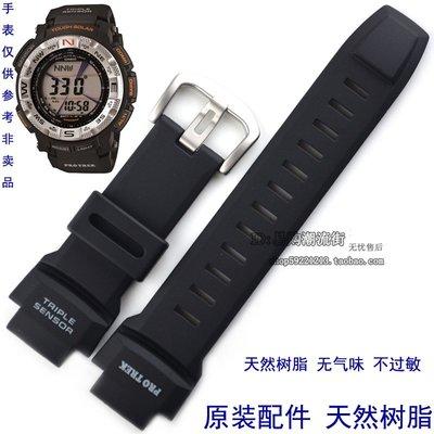 歐韓新品館卡西歐手錶帶集PRG-260/550/250/500/PRW-3500/2500/5100手錶配件