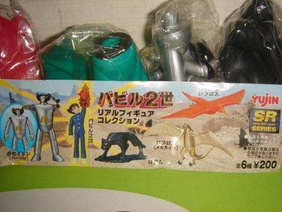 1轉蛋盒玩戰隊假面 巴比倫2世 洛德姆黑豹 洛普洛斯怪鳥機器人 波賽頓 魔王約米 造型扭蛋公仔全6款 五佰零一元起標
