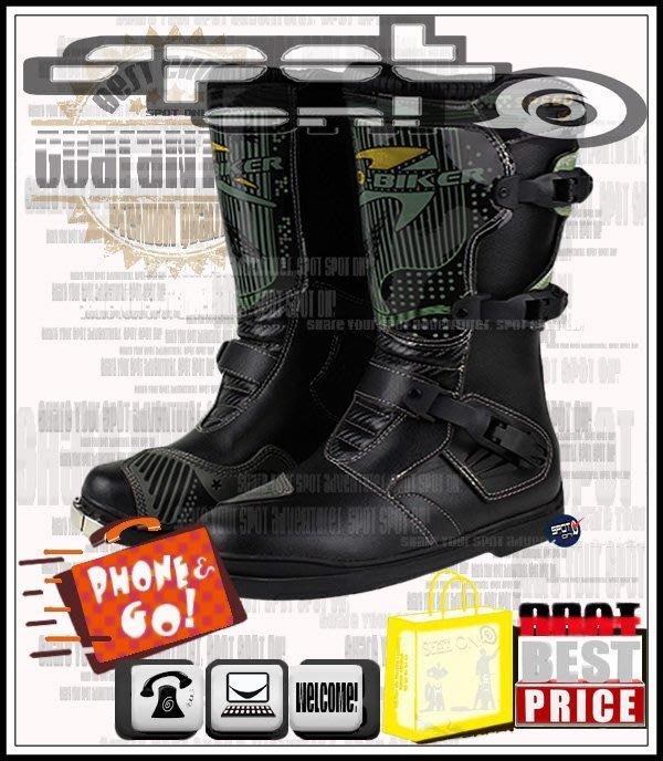 Spot ON - PRO BIKER 原廠 B1007款車靴!大優惠好禮!蠍子 OVER HBP HPM Z800