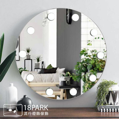 【18Park 】 時尚百搭 Photosensitive [ 芭蕾鏡-80cm ]