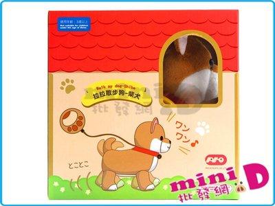 柴犬拉拉散步狗  扮家家酒 狗狗 散步 叫聲 小朋友 兒童 禮物 玩具批發【miniD】 [7036720001]