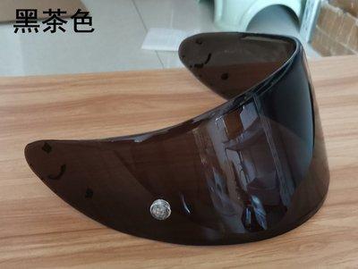 頭盔鏡片SHOEI頭盔鏡片Z7 X11防霧貼電鍍金鍍藍紅茶色X12 X14幻彩紫色風鏡