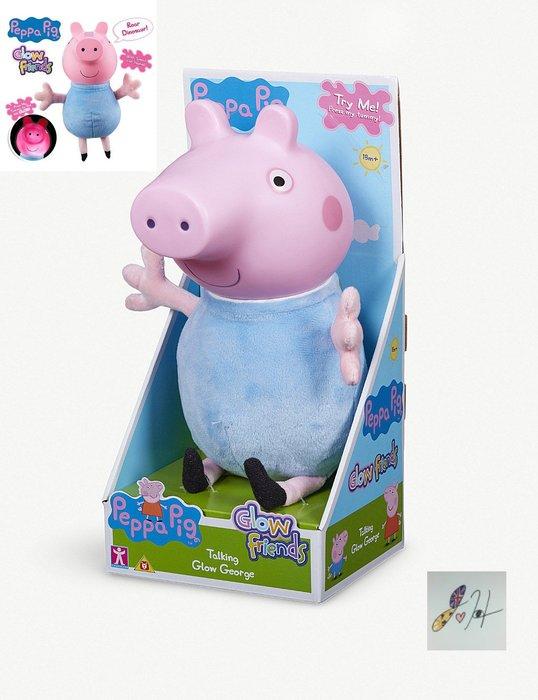 當日寄出[現貨] 英國代購 Peppa pig 英國佩佩豬 會說話發光的喬治弟