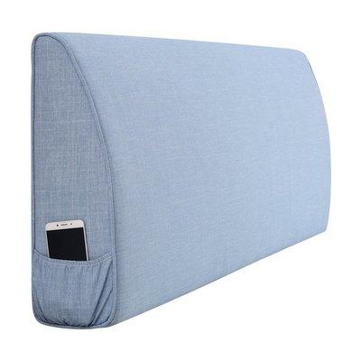 奇奇店- 榻榻米無床頭靠墊雙人床頭軟包大靠背靠枕腰墊床頭罩套 定制(規格不同價格不同)