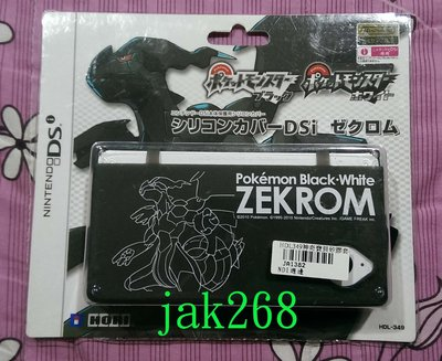 Ndsi Pokemon Black-White ZEKROM  神奇寶貝矽膠套